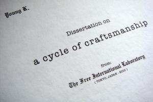 A-craftsman